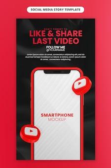 Promoção de página de negócios com smartphone para mídia social e modelo de história do instagram