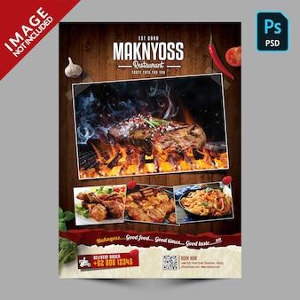 Promoção de panfleto de comida de restaurante