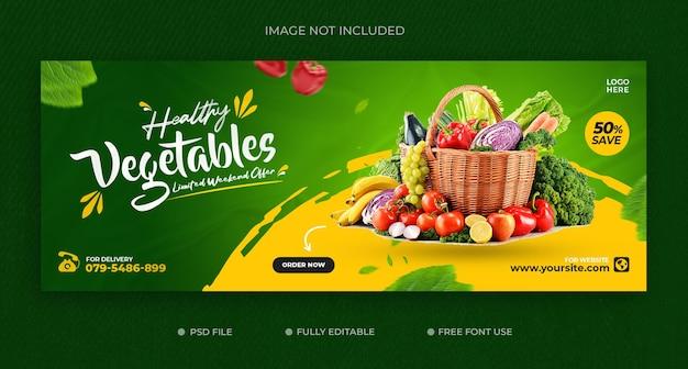 Promoção de receita de comida saudável capa do cronograma do facebook e modelo de banner da web premium