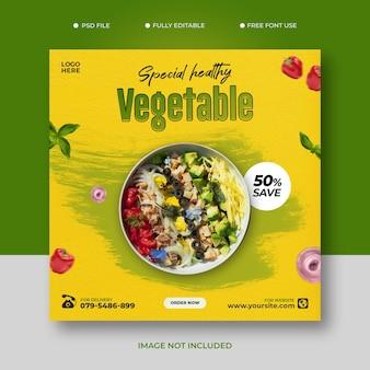Promoção de receita de comida vegetal facebook instagram mídia social post design
