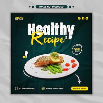 Promoção de receita saudável, post de instagram em mídias sociais e modelo de banner da web
