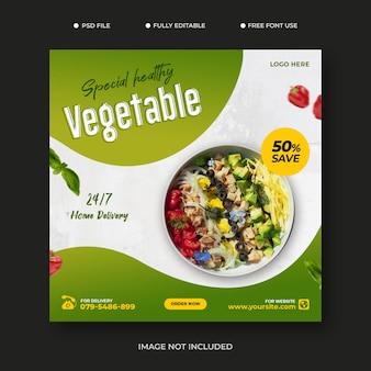Promoção de receitas de comida de vegetais facebook instagram post nas redes sociais
