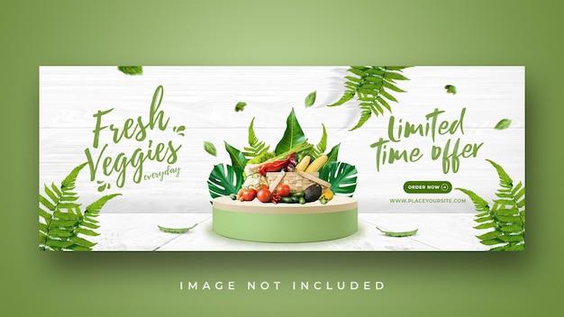 Promoção de supermercado de vegetais frescos e saudáveis modelo de banner de capa do facebook