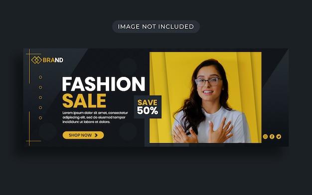 Promoção de venda de moda especial facebook design da capa