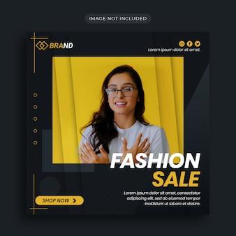 Promoção de venda de moda especial instagram design de post quadrado