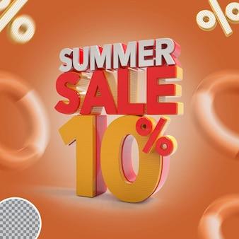 Promoção de verão de 10 por cento oferta 3d