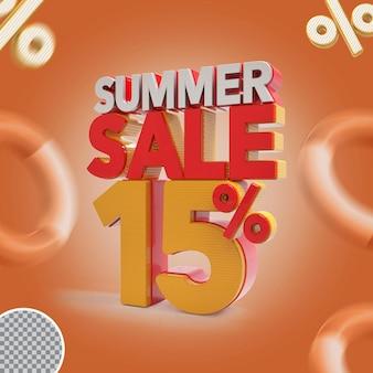 Promoção de verão de 15 por cento oferta 3d
