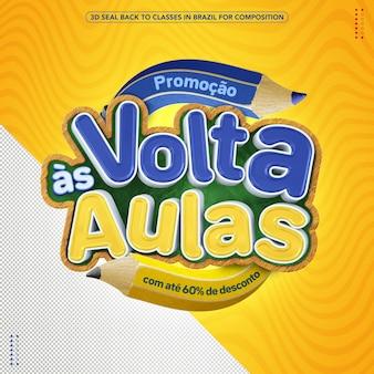 Promoção de volta às aulas com desconto de até 60 no brasil