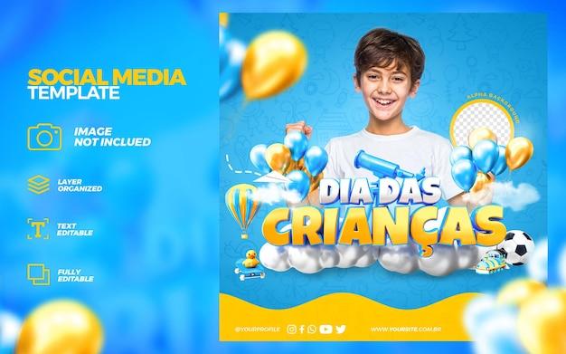 Promoção do dia das crianças nas redes sociais - modelo de postagem no instagram 3d render