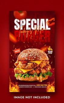 Promoção do menu de comida de hambúrguer mídia social modelo de banner de história