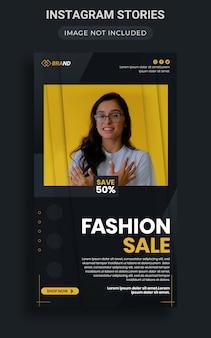 Promoção especial de venda de moda instagram stories design