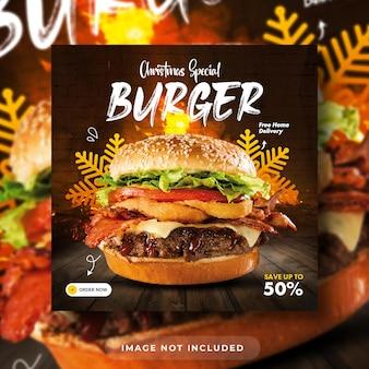 Promoção especial do menu de comida de hambúrguer de natal nas mídias sociais modelo de banner de postagem do instagram