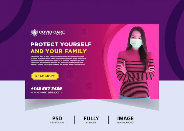 Proteja-se design de banner de site