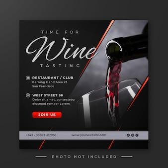 Publicação de mídia social de degustação de vinhos