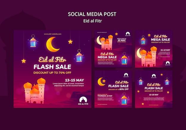 Publicações em redes sociais de eid al-fitr Psd Premium