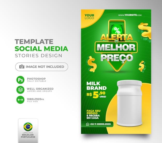Publicar alerta de preço baixo nas redes sociais para campanha de marketing no brasil template 3d render
