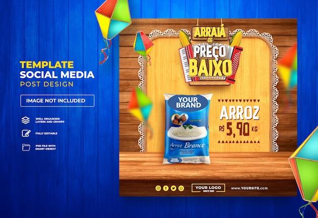 Publicar mídia social arraia são joão 3d render brasil festa junina