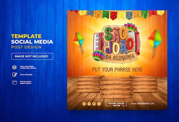 Publicar nas redes sociais ofertas são joão 3d render brasil festa junina