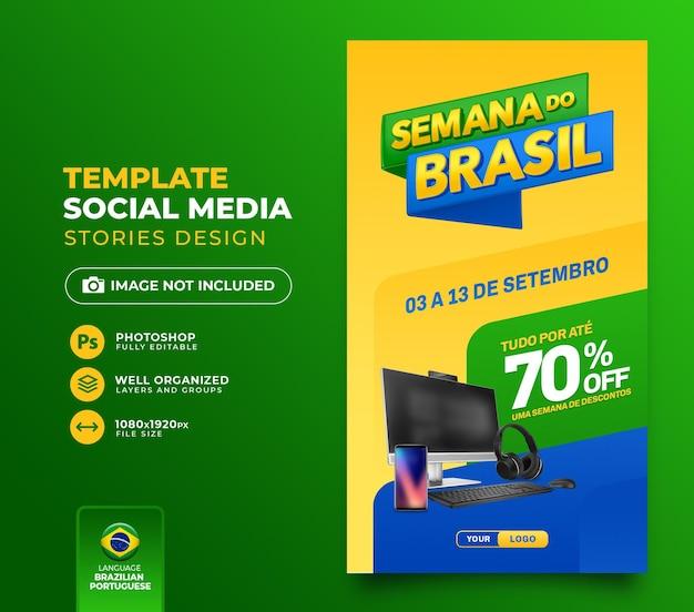 Publique as mídias sociais na semana brasileira de renderização em 3d para design de modelo de campanha de marketing em português