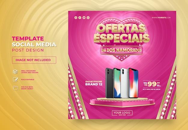 Publique as ofertas especiais do dia dos namorados no brasil nas redes sociais em 3d render