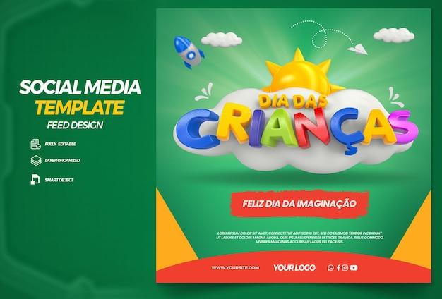 Publique o dia da criança nas redes sociais no brasil. design de template de renderização 3d em português