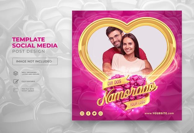 Publique o dia dos namorados nas redes sociais em 3d brasileiro render em português