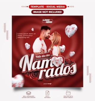 Publique o feliz dia dos namorados nas redes sociais em 3d render brasileiro