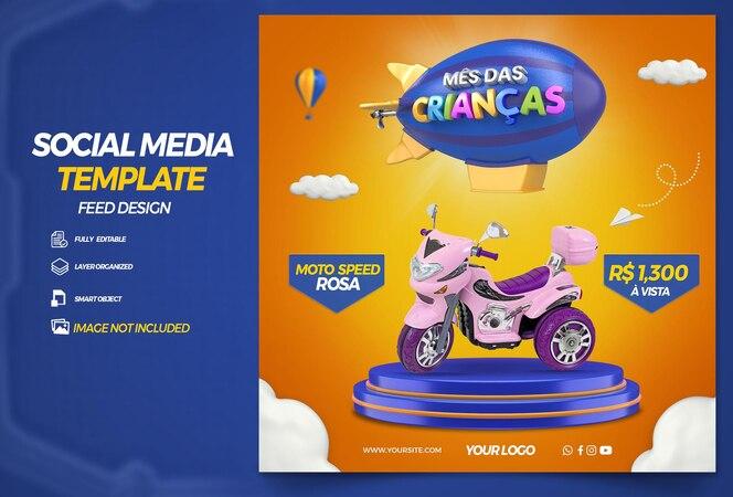 Publique o mês da criança nas redes sociais para composição no brasil design em português