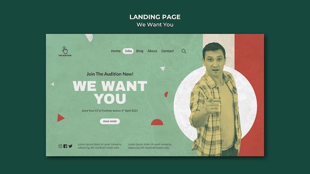 Queremos sua página de destino