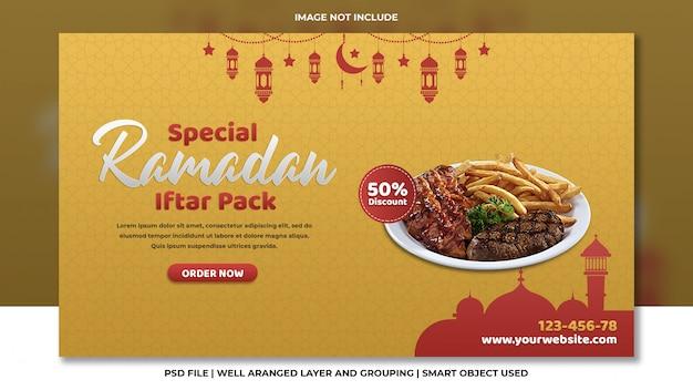 Ramadan islamic food restaurant web banner modelo de psd de mídia social vermelho e amarelo