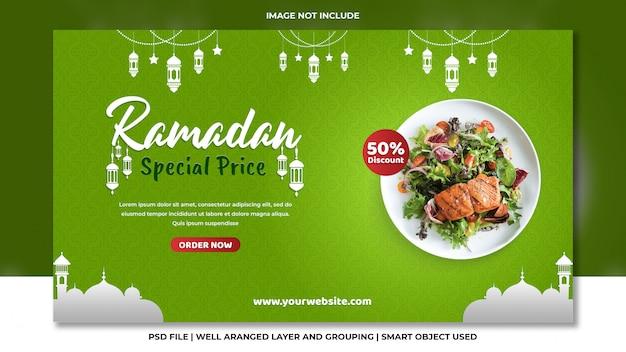 Ramadan islâmico saudável comida restaurante web banner verde psd modelo