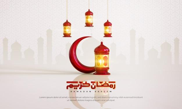 Ramadan kareem islâmica saudação fundo com lua crescente, lanterna e árabe padrão e caligrafia