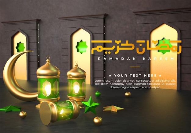 Ramadan kareem saudação islâmica fundo com lua crescente, lanterna, estrela e árabe padrão e caligrafia