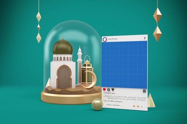 Ramadan social media design mockup