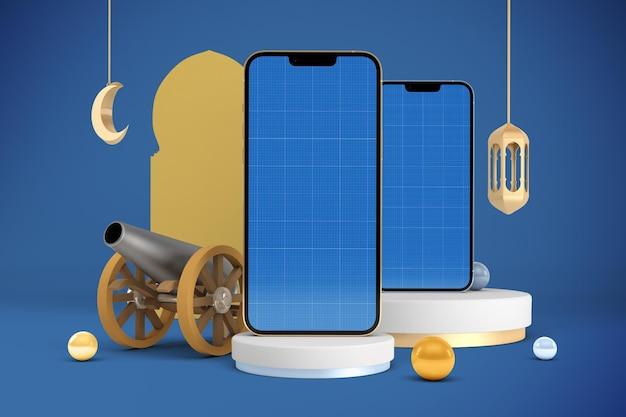Ramadan telefone 13