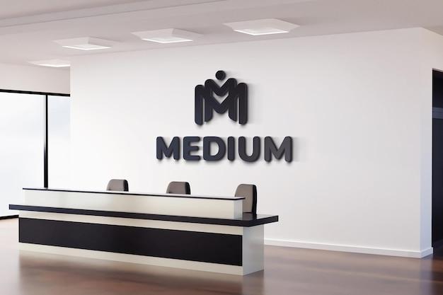 Realistic logo black logo mockup sign office white wall