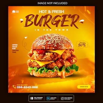 Redes sociais de hambúrguer de fast food e banner do instagram
