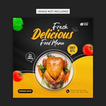 Redes sociais de menu de comida deliciosa e modelo de postagem no instagram