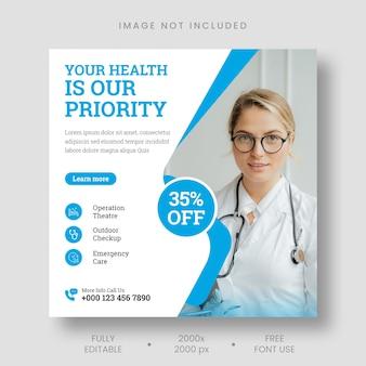 Redes sociais de saúde médica e banner de postagem do instagram