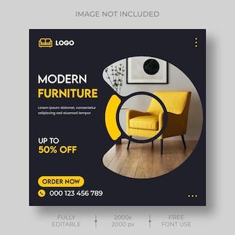 Redes sociais de venda de móveis e modelo de postagem no instagram