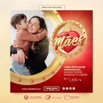 Redes sociais mês das mães em português 3d render