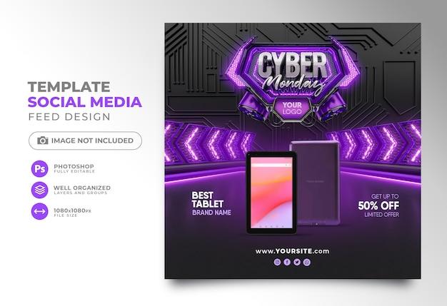 Redes sociais post cyber segunda-feira renderização 3d para instagram com super ofertas e promoções