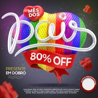 Render 3d rótulo dia dos pais mês com coração campanha lgbt no brasil