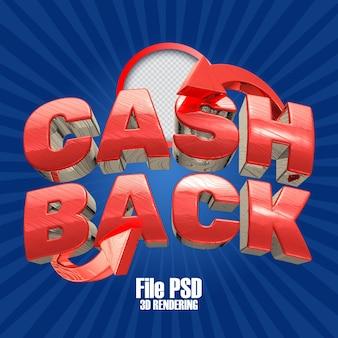Renderização 3d cash back