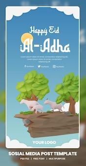 Renderização 3d de modelo de tema de mídia social de retrato de eid al adha