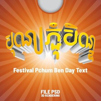 Renderização 3d de texto do dia pchum ben