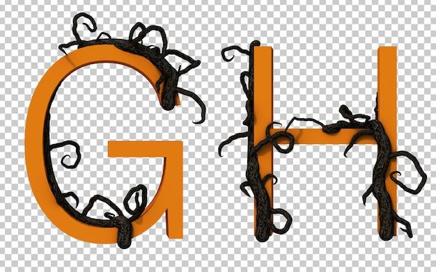 Renderização 3d de um galho assustador rastejando no alfabeto g e no alfabeto h