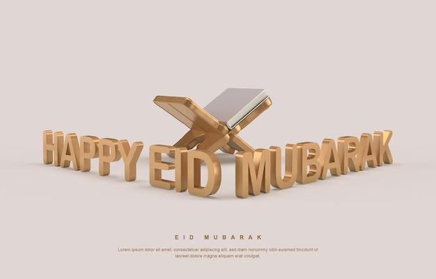 Renderização 3d do banner de caligrafia eid mubarak