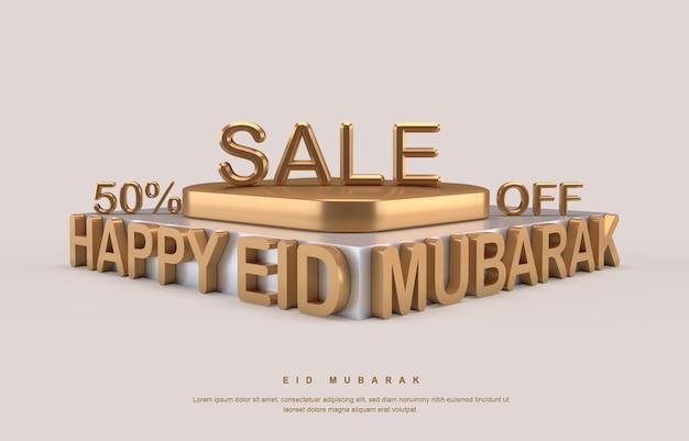 Renderização 3d do banner de venda eid mubarak