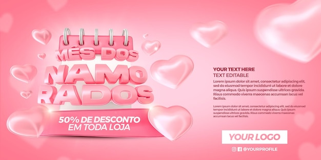 Renderização 3d do banner do mês dos namorados